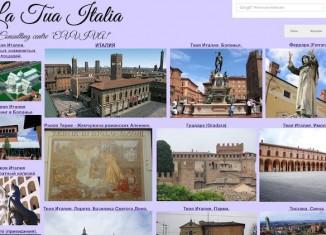 Il portale La Tua Italia