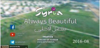 Siria spot