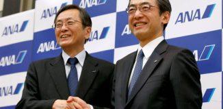 Ana, Yuji Hirako e Osamu Shinobe